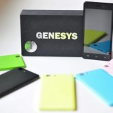 iland-genesys-unbox-photos_04.jpg