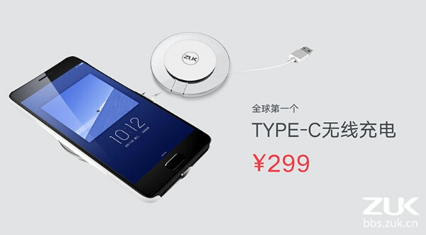zuk-z2-usb-type-c-wireless-charger.jpg