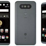 Official: LG isai Beat LGV34 Debuts in Japan with Waterproof Body and Android Nougat