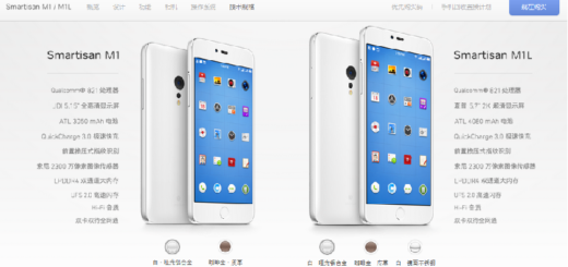 Smartisan M1 and M1L Debuts With Snapdragon 821 and Smartisan OS 3.1