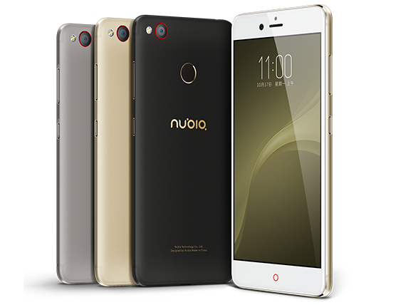 ZTE Nubia Z11 mini S Debuts With 4GB RAM and 23MP PDAF ...